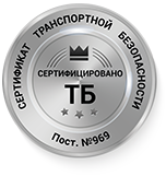 Аргут РК-301М UHF