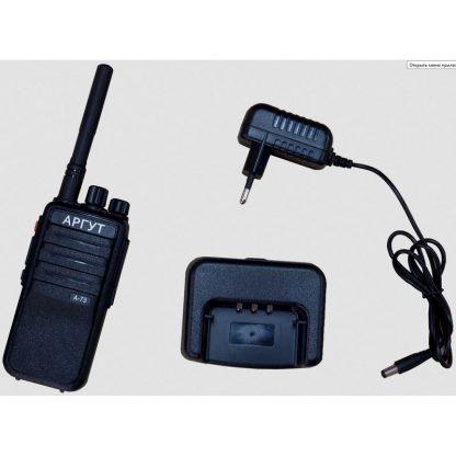 A-73 (VHF)